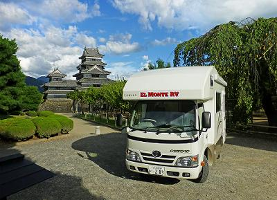 Motorhome rental Japan Shrine