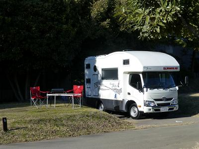 Japan RV Park Campground