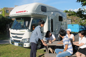 RV Camping in Japan